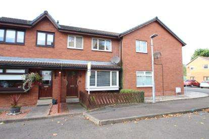 3 Bedrooms End Of Terrace House for sale in Calderview, Motherwell