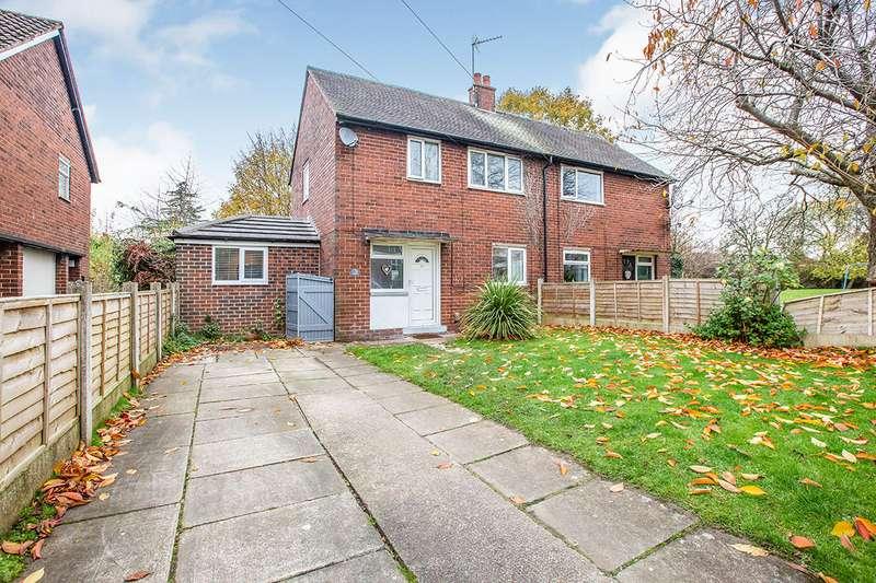 2 Bedrooms Semi Detached House for sale in Haig Avenue, Leyland, Lancashire, PR25