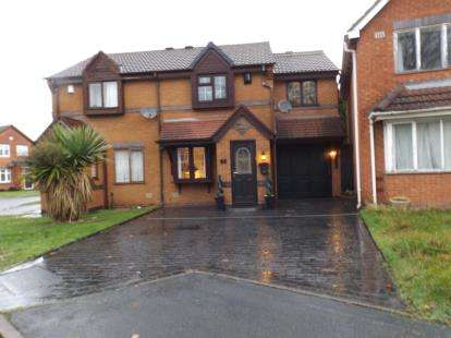 3 Bedrooms Semi Detached House for sale in Ashburn Grove, Willenhall, West Midlands