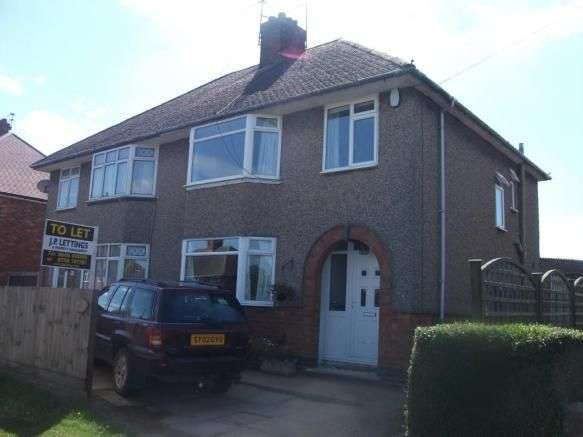 3 Bedrooms Semi Detached House for sale in Friars Avenue, Delapre, Northampton NN4 8PY