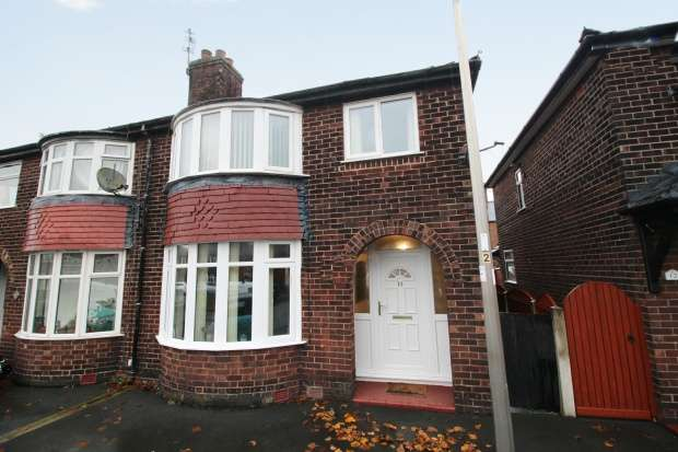 3 Bedrooms Terraced House for sale in Salkeld Street, Northwich, Cheshire, CW9 7AG