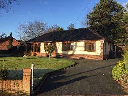 2 Bedrooms Bungalow for sale in Westfield Drive, Wistaston, Crewe, Cheshire