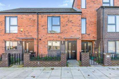 2 Bedrooms Terraced House for sale in Woodfield Way, Balby, Doncaster, South Yorkshire