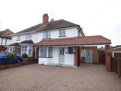 3 Bedrooms Semi Detached House for sale in Hagley Road, Hayley Green, Halesowen, West Midlands
