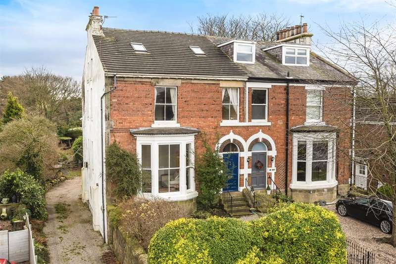 7 Bedrooms Semi Detached House for sale in Forest Lane Head, Harrogate, HG2 7TF