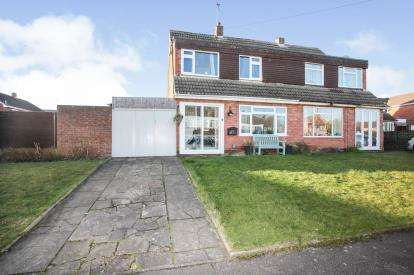 3 Bedrooms Semi Detached House for sale in Charnwood Avenue, Nuneaton, Warwickshire, England