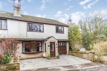 4 Bedrooms Semi Detached House for sale in Goosefoot Close, Samlesbury, Preston, Lancashire