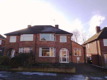 4 Bedrooms Semi Detached House for sale in Farleigh Avenue, Wigston, Leicester, Leicestershire