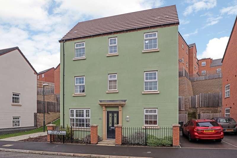 3 Bedrooms Detached House for sale in Tile Lane, Nuneaton, CV10