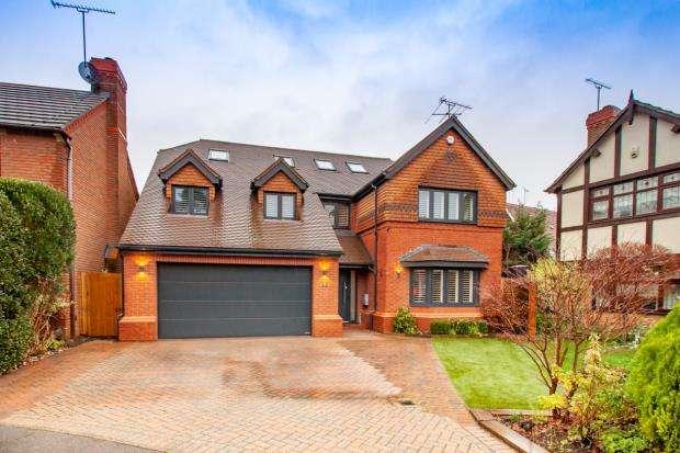 5 Bedrooms Detached House for sale in Gilbert Way, Finchampstead, Wokingham