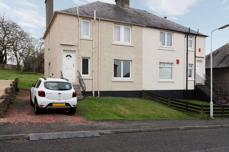 1 Bedroom Villa House for sale in East Avenue, Blairhall, Dunfermline, KY12 9PN