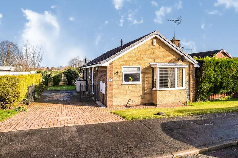 2 Bedrooms Detached Bungalow for sale in Rydal Road, Dinnington, Sheffield, South Yorkshire, S25