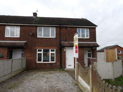 3 Bedrooms End Of Terrace House for sale in Dickens Road, Coppull, Chorley, Lancashire