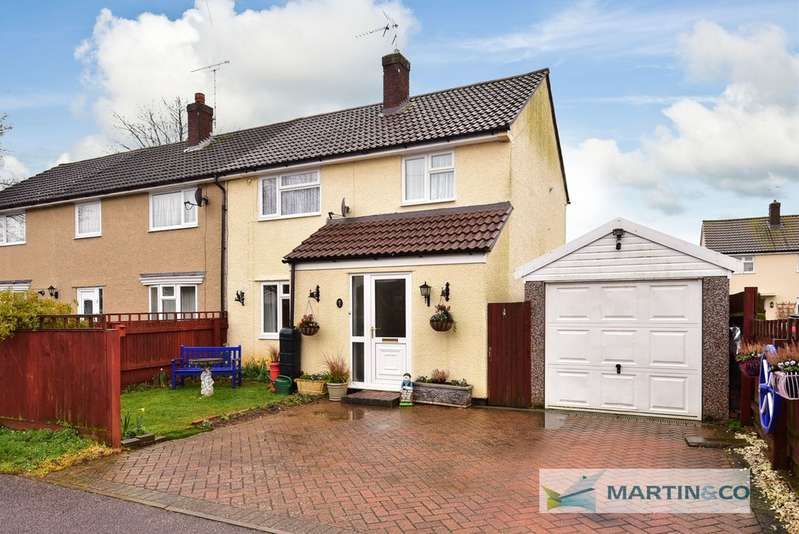 3 Bedrooms Semi Detached House for sale in Marymead Court, Stevenage SG2