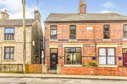 3 Bedrooms Semi Detached House for sale in Manchester Road, Mossley, Greater Manchester