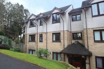 2 Bedrooms Flat for sale in Larchfield House, Maclachlan Road