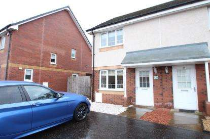 2 Bedrooms End Of Terrace House for sale in Wilkie Drive, Motherwell