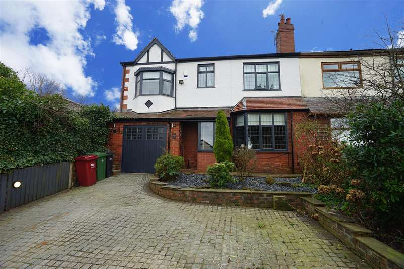 5 Bedrooms Semi Detached House for sale in Ox Hey Lane, Lostock, Bolton