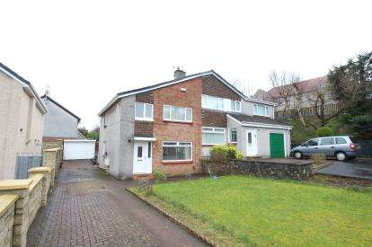 3 Bedrooms Semi Detached House for sale in Rosedale, Bishopbriggs