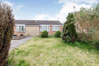 2 Bedrooms Bungalow for sale in Bracken Walk, Markfield, Leicestershire, Coalville