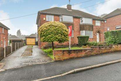 3 Bedrooms Semi Detached House for sale in Lathkill Close, Sheffield, South Yorkshire