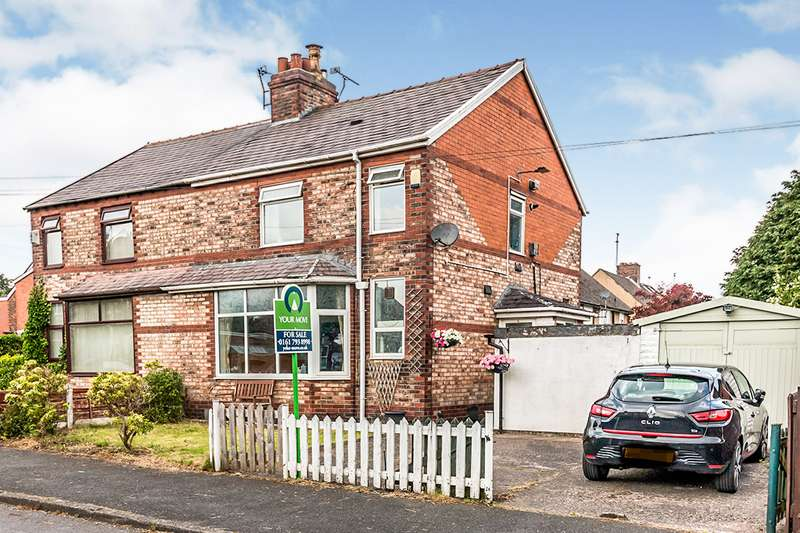 3 Bedrooms Semi Detached House for sale in Corrie Road, Clifton, Swinton, Manchester, M27