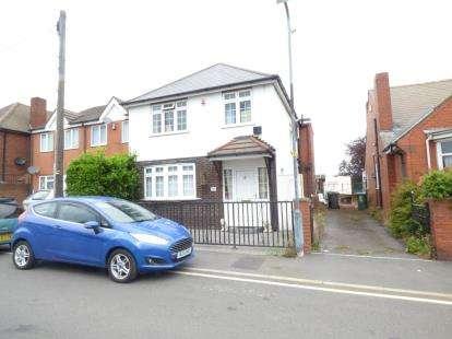 3 Bedrooms Detached House for sale in Tibbington Terrace, Tipton, West Midlands