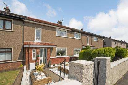 2 Bedrooms Terraced House for sale in Wester Road, Mount Vernon, Glasgow