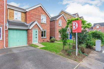 3 Bedrooms End Of Terrace House for sale in Mulberry Court, Warmsworth, Doncaster