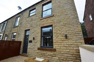 3 Bedrooms House for rent in Cross Rye Croft Street, Ossett, WF5