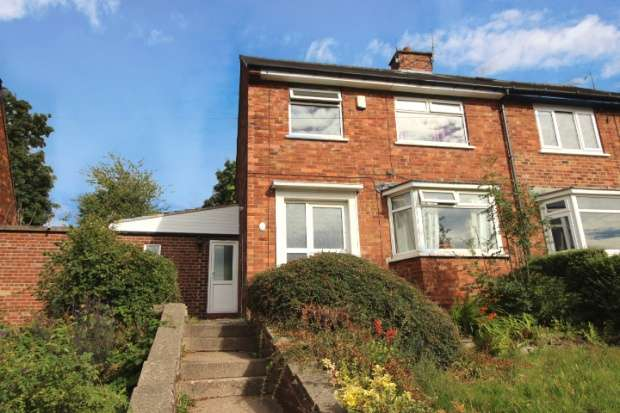 3 Bedrooms Semi Detached House for sale in Carlingford Road, Rotherham, South Yorkshire, S60 3EZ