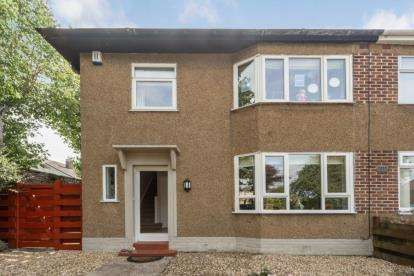 3 Bedrooms End Of Terrace House for sale in East Clyde Street, Helensburgh