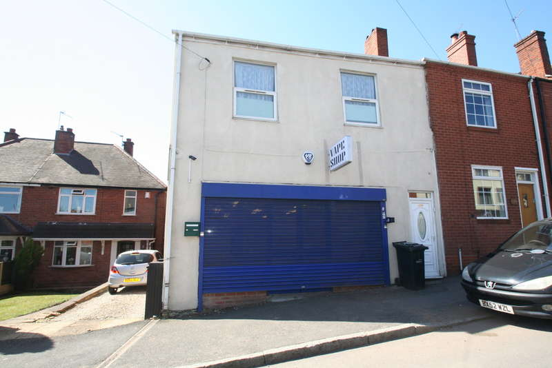Commercial Property for rent in High Street, Quarry Bank