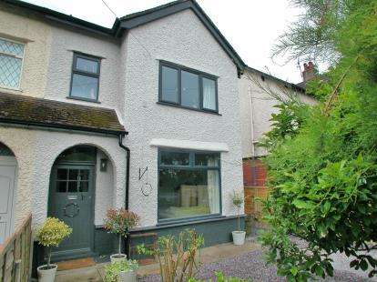 4 Bedrooms Semi Detached House for sale in Hooton Road, Hooton, Ellesmere Port, Cheshire, CH66