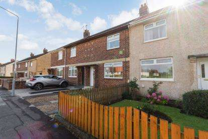 2 Bedrooms Terraced House for sale in Dalmilling Road, Ayr