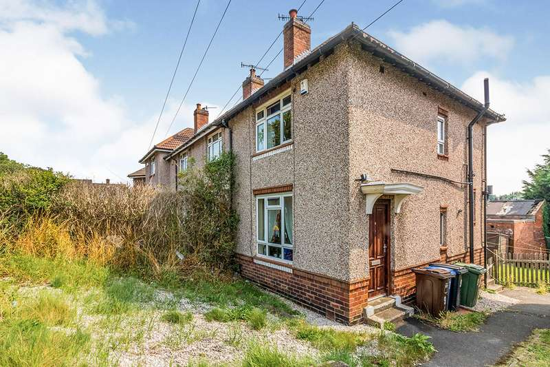 2 Bedrooms End Of Terrace House for sale in Dryden Road, Sheffield, South Yorkshire, S5