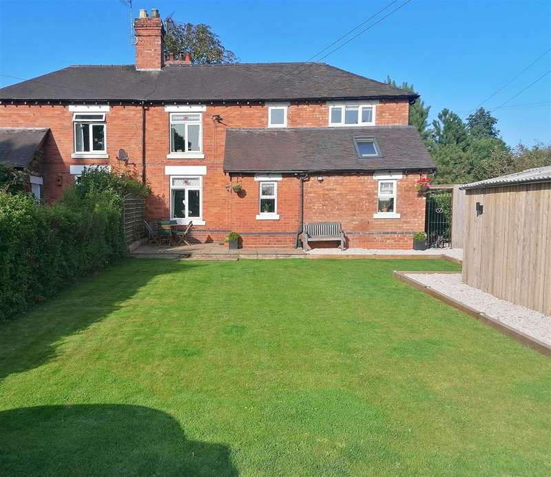 3 Bedrooms Semi Detached House for sale in Holly Bank Cottage, Gayton, Stafford