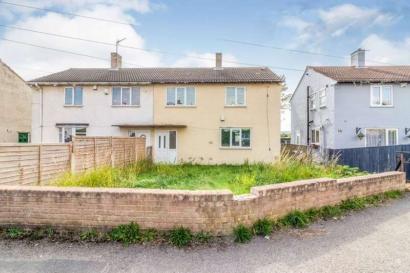 3 Bedrooms Semi Detached House for sale in Broadwater, Bolton-upon-Dearne, Rotherham, South Yorkshire, S63