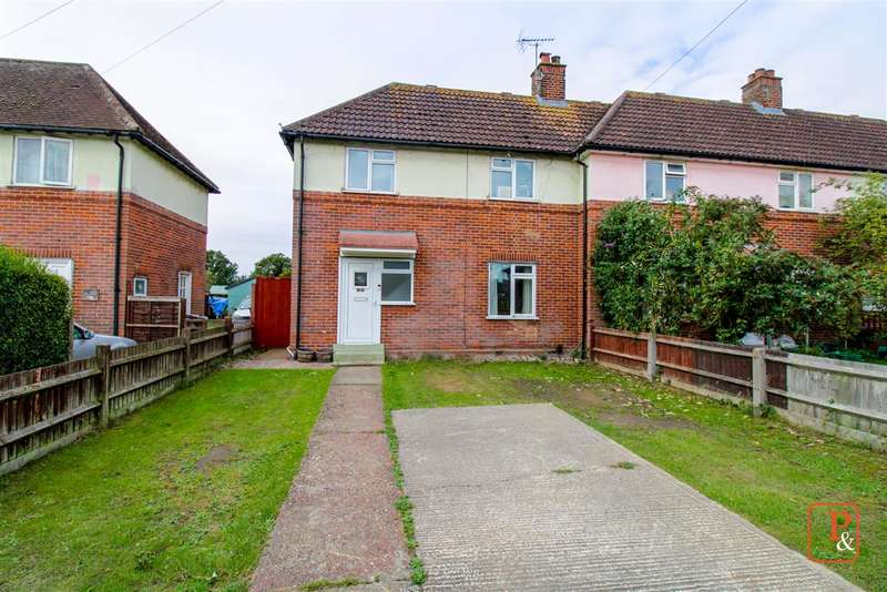2 Bedrooms End Of Terrace House for sale in Speedwell Road, Colchester, CO2