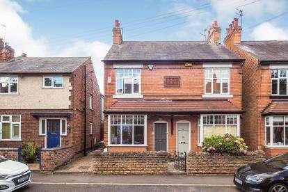 2 Bedrooms Semi Detached House for sale in Exchange Road, West Bridgford, Nottingham, Nottinghamshire