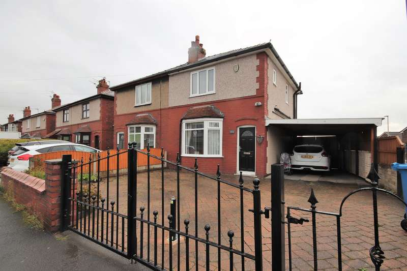 3 Bedrooms Semi Detached House for sale in Nel Pan Lane, Leigh, WN7 5LJ
