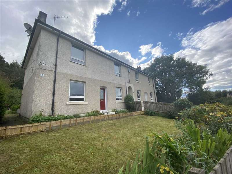 2 Bedrooms Apartment Flat for sale in Wigtoun Place, Cumbernauld
