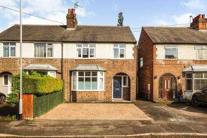 3 Bedrooms Semi Detached House for sale in Cambridge Road, West Bridgford, Nottingham, Nottinghamshire