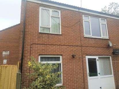1 Bedroom Flat for sale in Eugene Gardens, Nottingham, Nottinghamshire