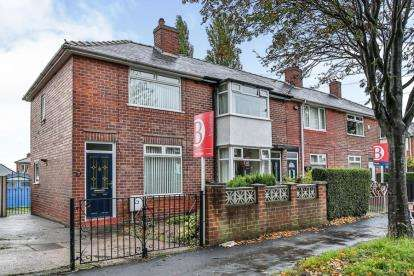 2 Bedrooms End Of Terrace House for sale in Larch Hill, Sheffield, South Yorkshire