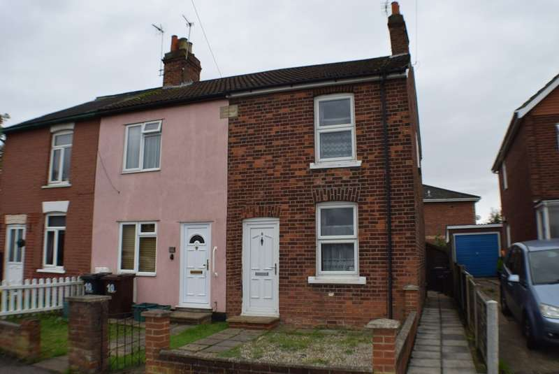 2 Bedrooms End Of Terrace House for sale in 8 Whitehall Close, Colchester, Essex