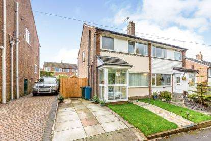 3 Bedrooms Semi Detached House for sale in Hollowhead Lane, Wilpshire, Blackburn, Lancashire, BB1