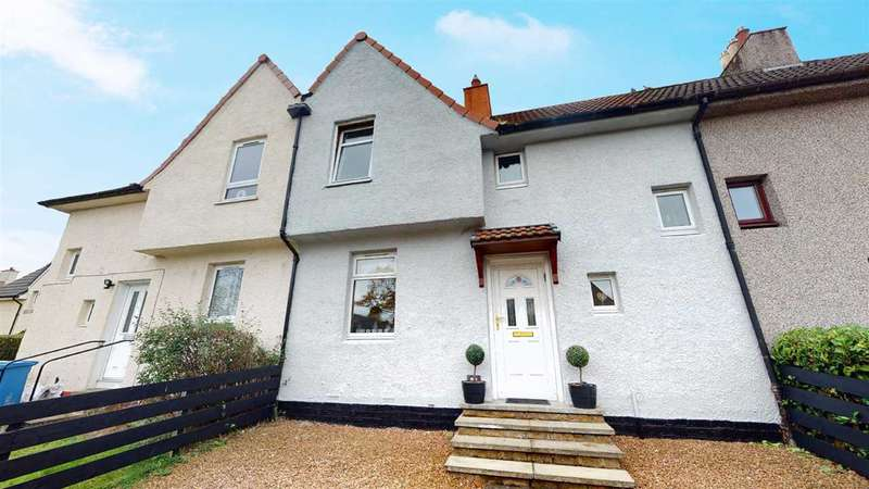 3 Bedrooms Terraced House for sale in Findlay Street, Rosyth