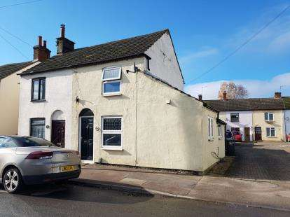 2 Bedrooms End Of Terrace House for sale in High Street, Arlesey, Beds, England