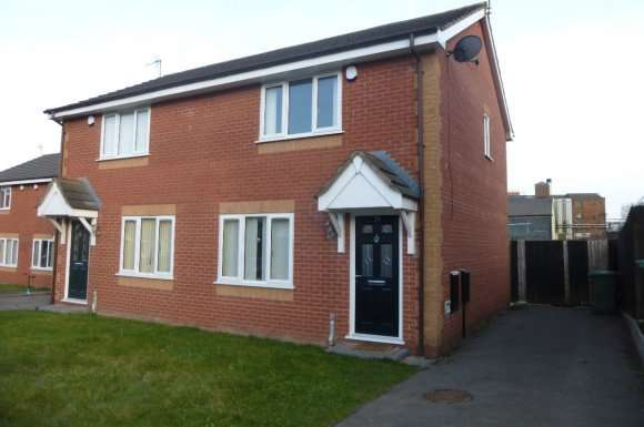 2 Bedrooms Semi Detached House for rent in Yorkshire Gardens, St. Helens